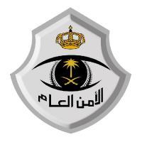 رقم شرطة مكافحة الجرائم الالكترونية السعودية مكافحة الابتزاز