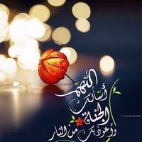 Moussa El Eliwi