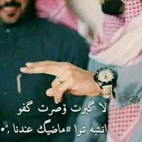 عمر الفريد